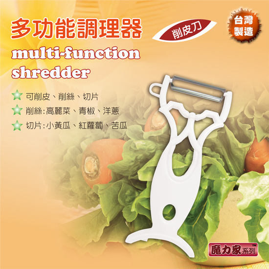 Super combo: smart cover+ealthy tension rope+peeler set+ cloth